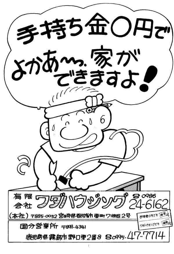 20081205094740783_page0011_thumb_1