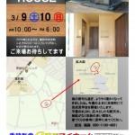 永田邸_pages-to-jpg-0001