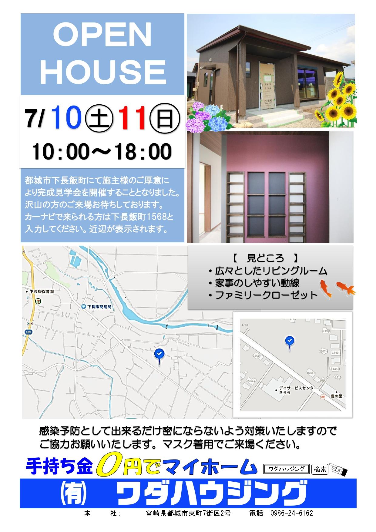 松山邸_page-0001